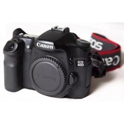 CANON EOS 40D + объектив CANON EFS 17-85
